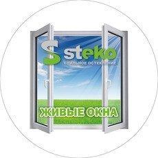 okna-steko-chernigov